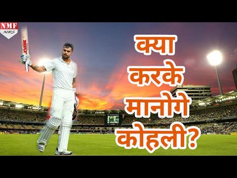 Virat Kohli ने तोड़े सारे Record, Virendra Sehwag को पीछे छोड़ इस मामले में भी बने Number one