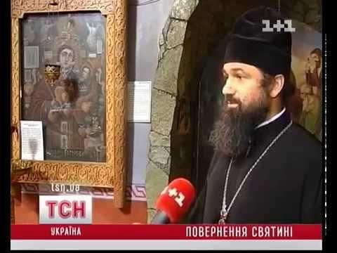 1+1 о выставке иконы Армянской Богородицы