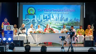 HIGHLIGHTS - 20th Diocesan Yuvajana Sakhyam Conference 2019
