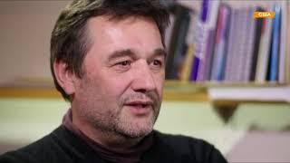 Украинцы в Америке  Юрий Шевчук   от отчаяния к признанию