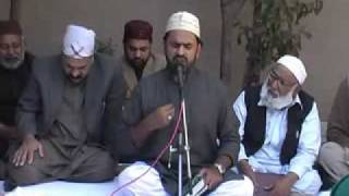 Beautiful Urdu Naat (Teri Nigah Say) By Syed Zabeeb Masood At  Arsalan Ahmad Arsal House. thumbnail