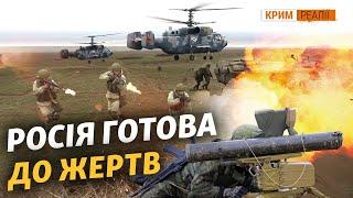 «Мы за ценой не постоим». Как Россия может атаковать из Крыма? | Крым.Реалии