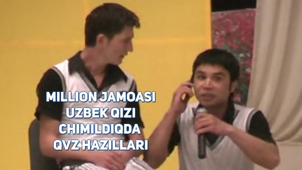 Million jamoasi - Uzbek qizi chimildiqda (QVZ hazillari)