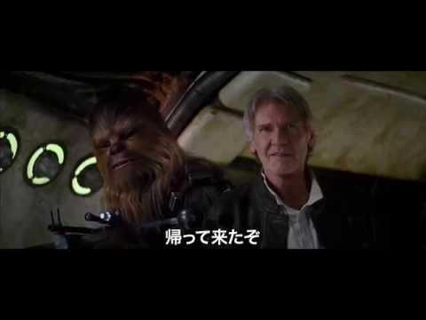 映画『スター・ウォーズ/フォースの覚醒』特報第2弾