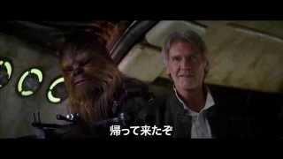 世界的に絶大な人気を誇る『スター・ウォーズ』の新エピソードを、『M:i...