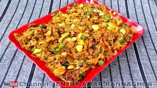 নোনা/নোনতা ইলিশ মাছ ভর্তা রান্না রেসিপি - Bangali Nona/Nonta Ilish Mach Vorta Rannar Recipes