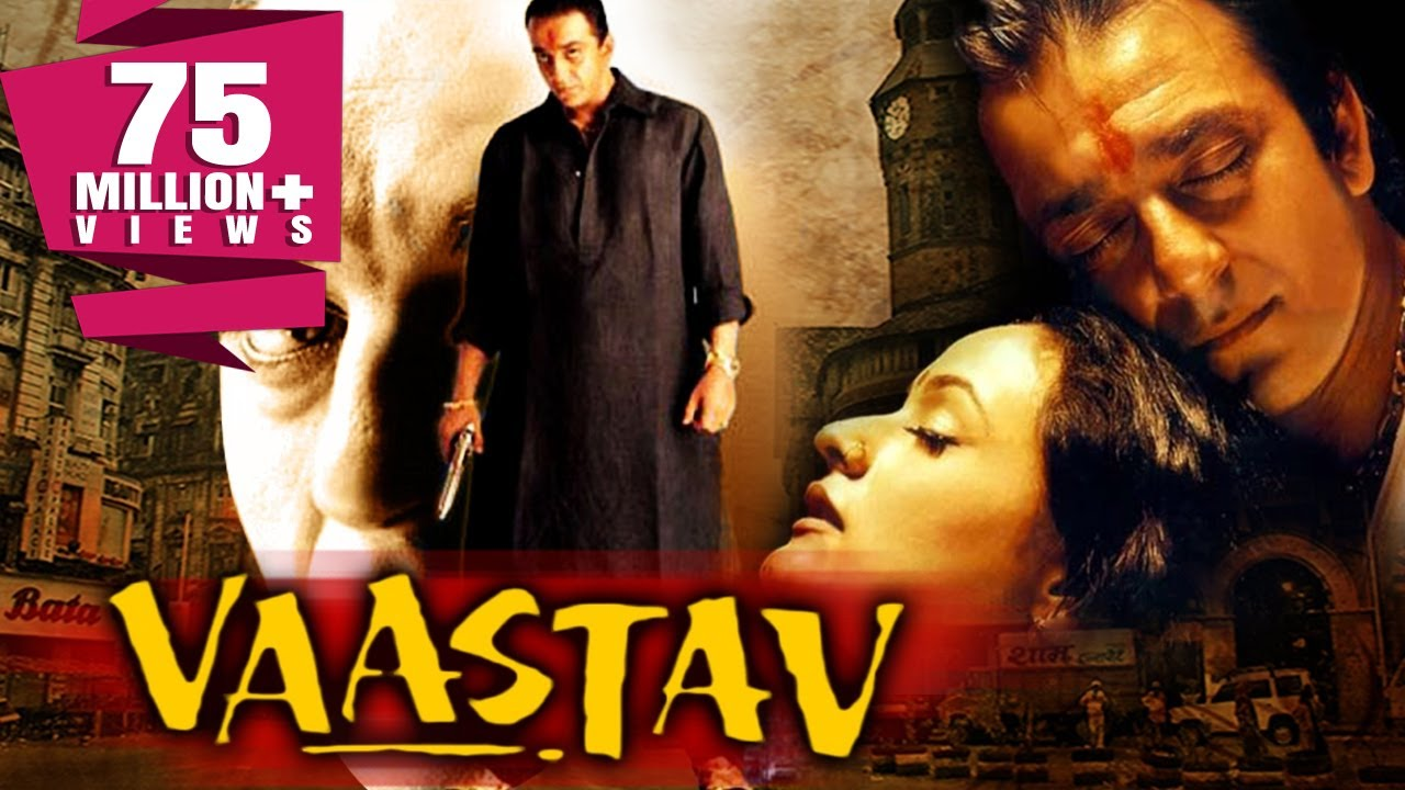 Vaastav: The Reality (1999) Full Hindi Movie | Sanjay Dutt ...