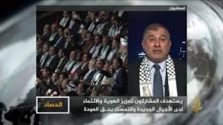 واقع الشتات الفلسطيني على ضوء مؤتمر إسطنبول