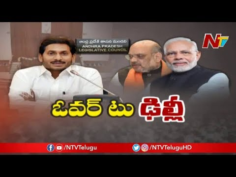 Debate: What Will Centre Decide On AP Legislative Council Cancellation || NTV