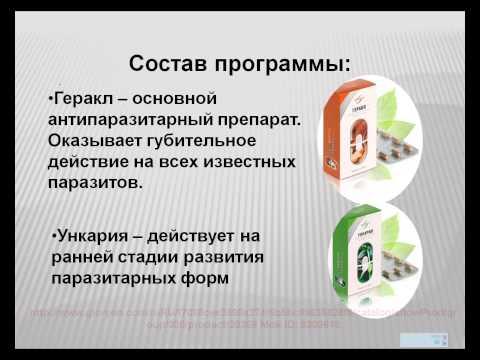 Лечение болезней печени, лечение желчного пузыря и