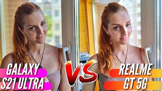 А вы говорили не умеет снимать! REALME GT vs S21 ULTRA. Сравнение камер! Фото и видео!