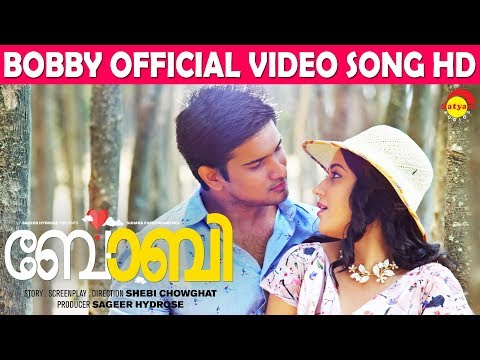 Pathiye Pathiye Official Video Song HD | Film Bobby | Niranj | Miya | New Malayalam Film