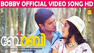 Pathiye Pathiye Official Video Song HD | Film Bobby | Niranj | Miya | New Malayalam Film