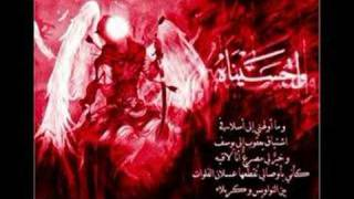 Assalamu alaika ya aba abdillah || السلام عليك يا أبا عبد الله