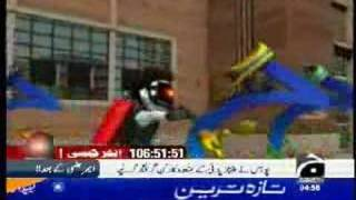 Geo News song for emergeny in pakistan