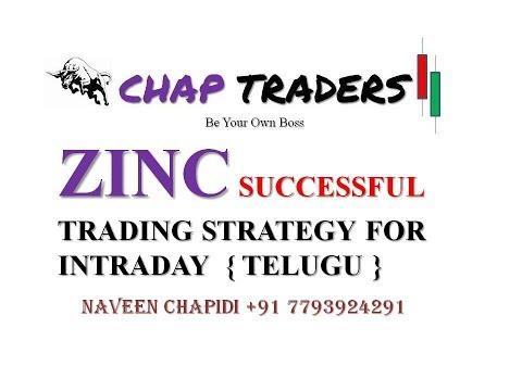 ZINC SUCCESSFUL TRADING STRATEGY FOR INTRADAY  { TELUGU }