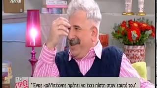 eidisoules gr   Ο Πέτρος Φιλιππίδης για τον Γιάννη Μπέζο