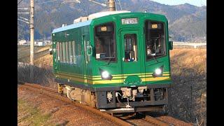 2021/03/14 118D 普通 KTR300形(KTR304)