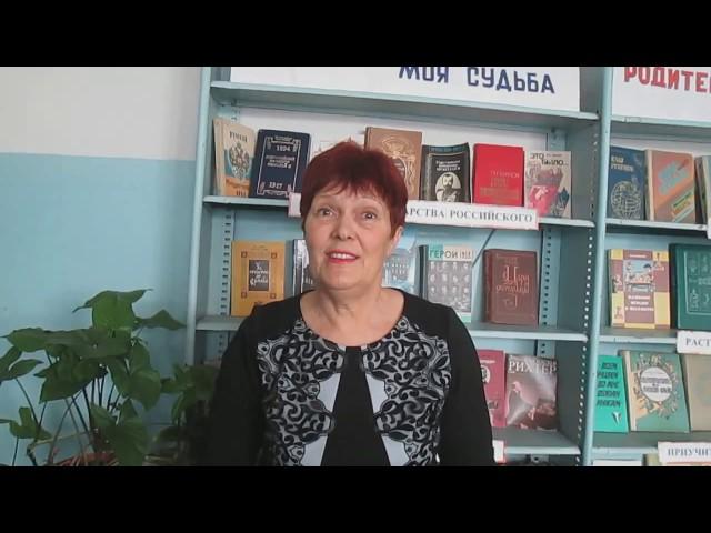 Изображение предпросмотра прочтения – НинаАгафонова читает произведение «Родина (Люблю отчизну я, но странною любовью…)» М.Ю.Лермонтова