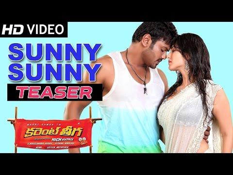 Sunny Sunny (Teaser) | Current Theega | Sunny Leone | Manchu Manoj