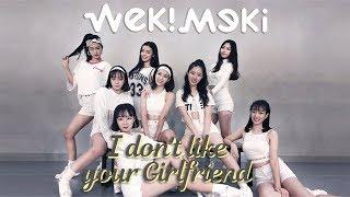 위키미키Weki Meki - I Don't Like Your girlfriend  / DANCE COVER .