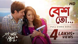Besh Toh (Ei Ami Renu) Shreya Ghoshal Mp3 Song Download