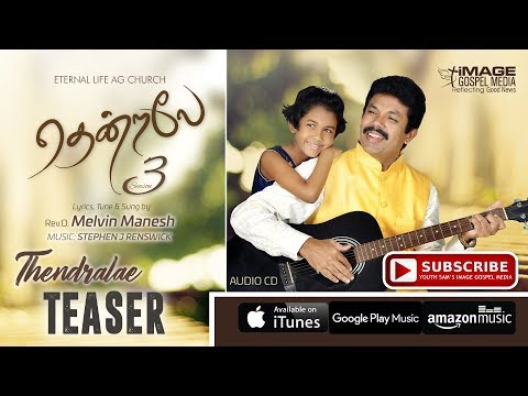 Thendrale 3 || New Tamil Gospel Album Teaser || Rev.D.Melvin Manesh || Stephen J Renswick || IGM