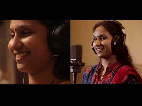Kismath se thum - Cover Version -Subharenjini