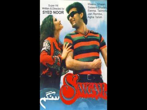 Aa Pyar Dil Mein Basa 1 --------- Sangam -------- Song
