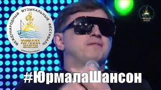 Смотреть клип Мафик - Когда Москва Ложиться Спать