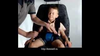 Бескаркасное автокресло Дак | Детское кресло в машину | Детское автокресло Дак(Бескаркасное детское автокресло-Дак, http://kresla5.ru/ первое отечественное автомобильное кресло,не имеющее..., 2013-08-26T07:19:41.000Z)