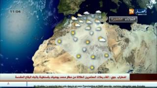 ثلوج و أمطار تشهدها المناطق الشرقية و الوسطى ...العاصمة على موعد مع الثلوج الخفيفة !