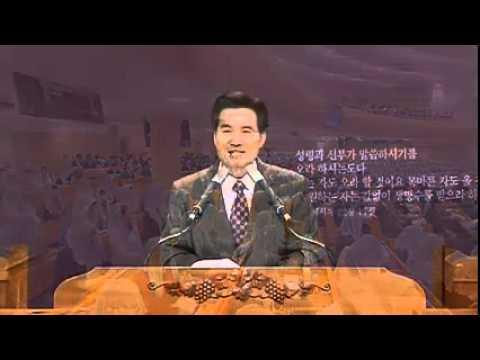 """TÀ GIÁO –TÀ GIÁO: Đức Chúa Trời Mẹ .Tên mới Jêsus là """"Đấng Christ An-Xang-Hong"""""""