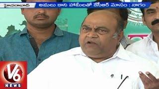 Nagam Janardhan Reddy slams on CM KCR governance in state - Hyderabad (09-04-2015)