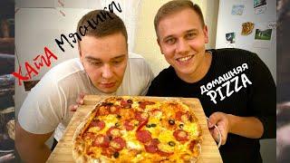 НАСТОЯЩАЯ ПИЦЦА Проверенный рецепт вкусного теста для пиццы Кухня Мясника