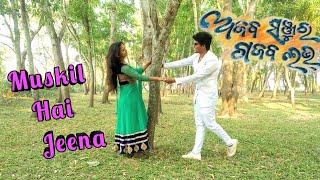 Mushkil Hai jeena Tere bina odia Song II Ajab Sanju Ra Gajab love Songs II Abinash, Pratikshya