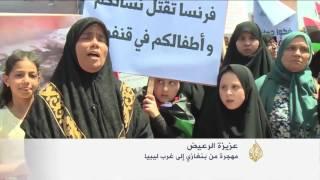 نازحو بنغازي في طرابلس يطالبون بوقف قصف المدنيين