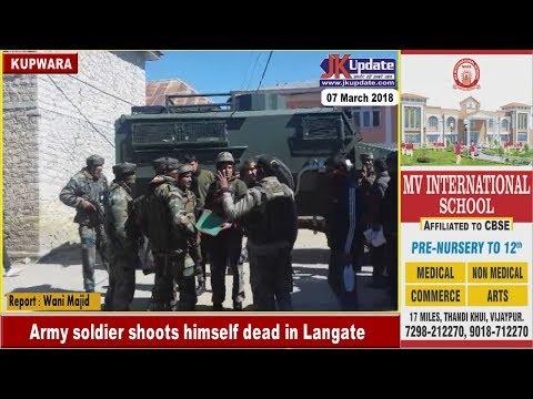 Army soldier shoots himself dead in Langate | कुपवाड़ा में सेन्य जवान ने की आत्महत्या
