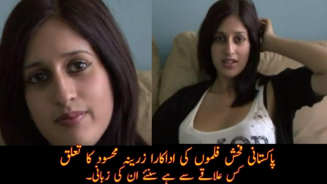 Pakistani Porn Star First Pakistani Porn Star Zareena Masood Shame On Zareena Masood