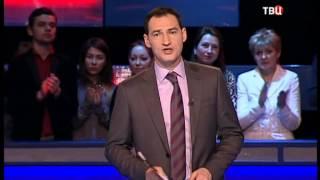 Крым: возвращение домой. Право голоса