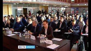 Лучшие проекты в сфере энергетики выбрали в Иркутске, ''Вести-Иркутск''