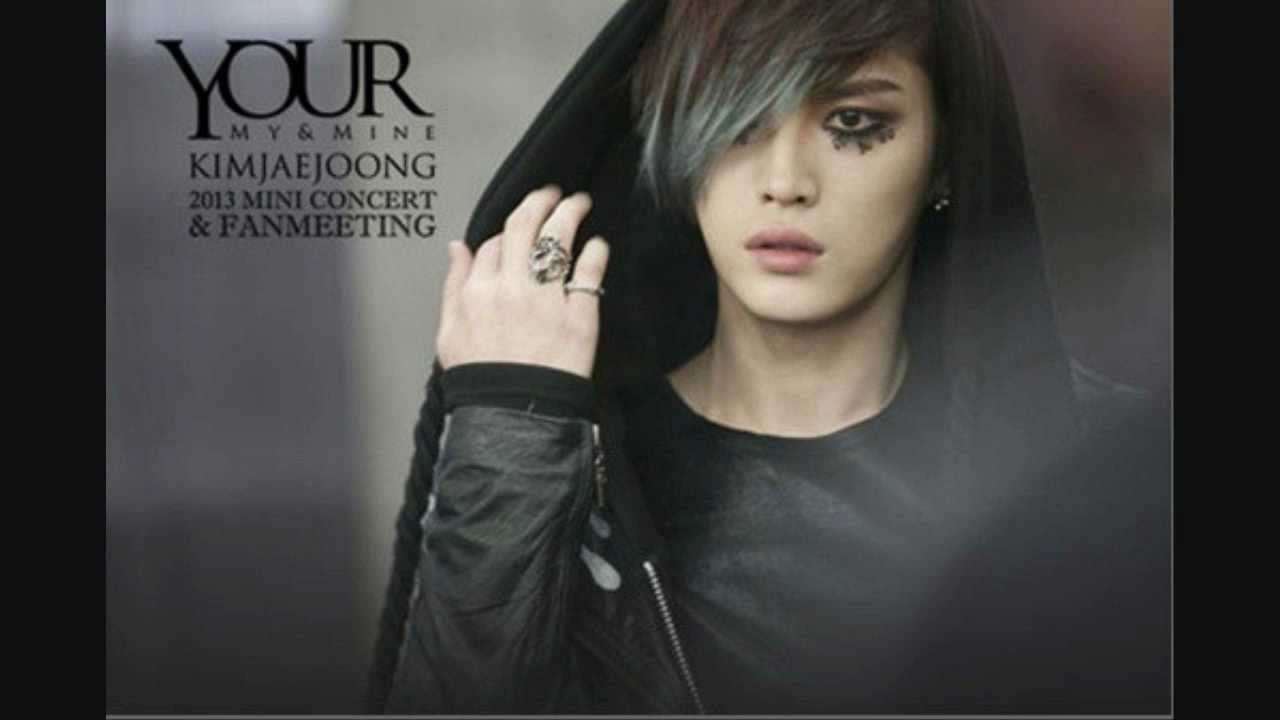 Again lyrics kim jong kook dating 3