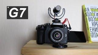 Panasonic G7. Бюджетная фото- кино- камера за 500$. Мой отзыв (НЕ ОБЗОР)