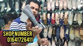 Ladies Stylish Shoes Shop In B…