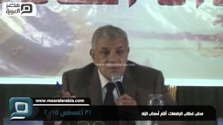 مصر العربية | محلب لطلاب الجامعات: أنتم أصحاب البلد