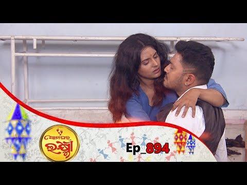 Ama Ghara Laxmi | Full Ep 894 | 18th Mar 2019 | Odia Serial – TarangTV