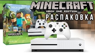 Распаковка: Xbox One S. Minecraft Edition