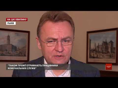Zaxid.Net: Львівські медики отримають до зарплати по 10 тис. грн ...