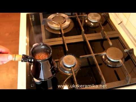 Можно ли заваривать кофе в керамической турке