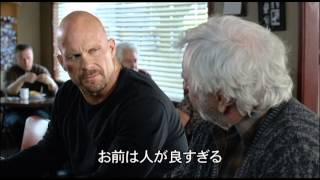 スティーヴ・オースティン ザ・ダメージ thumbnail